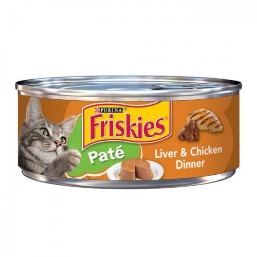 cat food dinner